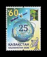 Kazakhstan 2016 Mih. 929 Regional Concord In Sphere Of Communication. Space MNH ** - Kazajstán