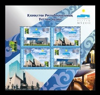 Kazakhstan 2019 Mih. 1168/69 (Bl.126) Museums. Space (RCC Joint Issue) MNH ** - Kazajstán