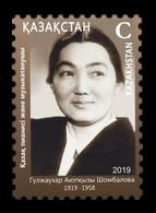 Kazakhstan 2019 Mih. 1170 Music. Pianist Gulzhauhar Shombalova MNH ** - Kazajstán