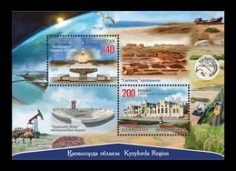 Kazakhstan 2019 Mih. 1183/84 (Bl.130) Regions Of Kazakhstan. Kyzylorda Region. Space. Fauna. Railway Station.Ship MNH ** - Kazajstán