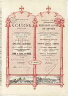 Titre Ancien - Tramways De Koursk - Société Anonyme - Titre De 1895 - Russia