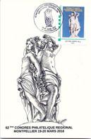 """MTAM """"MONTPELLIER LES 3 GRÂCES"""" 62è CONGRES PHILATELIQUE LANGUEDOC-ROUSSILLON19-20/3/2016 - Personalized Stamps (MonTimbraMoi)"""