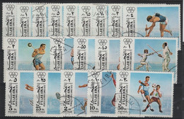 JO72/E44 - FUJEIRA 19 Val. Obl. Jeux Olympiques 1972 - Fujeira