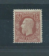 N°37 ** MNH  .AVEC CERTIFICAT - 1869-1883 Léopold II