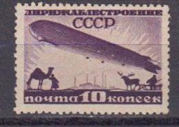 Russie URSS 1931 Poste Aerienne Yvert 22 ** Neuf Sans Charniere. - Nuovi