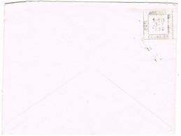 O.MEC PRIVEE DU PRINTEMPS EN MARQUE D'ARRIVEE - Marcophilie (Lettres)