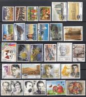 Lotto A11 Grecia Emissioni 2010-2016 Viaggiati Used Lot - Collections