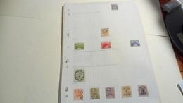 DM135 JAPON - KENYA LOT FEUILLES NEUFS / OB A TRIER COTE++ DÉPART 10€ - Sammlungen (im Alben)