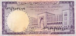 Saudi Arabia P.11 1 Riyal 1968 Vf - Saudi Arabia