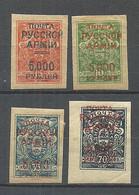 RUSSLAND RUSSIA 1920 Civil War Wrangel Army Camp Post Gallipoli OPT On Denikin Army Stamps * - Wrangel Army