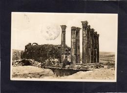 95972    Giordania,  Jerash,  Temple  Of The  Sun,  VGSB - Giordania