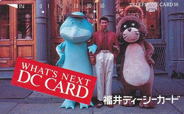 """JAPAN - What""""s Next DC Card(110-115063), Used - Japón"""
