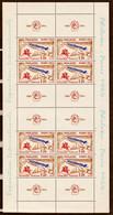 1964  Feuillet  N° 6  Neuf** (cote Yvert: 270.00€)  2 SCANS - Ungebraucht