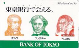 JAPAN - Bank Of Tokyo(110-011), Used - Japón