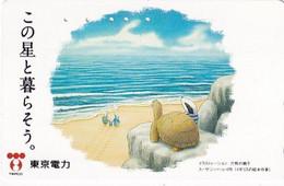 JAPAN - Cartoon, TEPCO(110-011, 50 Units), Used - Comics