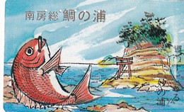 JAPAN - Fish, Painting, NTT Telecard 50 Units(110-016), Used - Peces