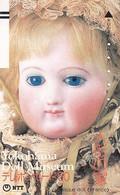 JAPAN - Bisque Doll(France), Yokohama Doll Museum(250-050), 10/86, Used - Japón