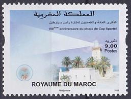 Timbre Oblitéré N° 1707(Yvert) Maroc 2015 - Phare De Cap Spartel - Maroc (1956-...)