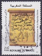 Timbre Oblitéré N° 1736(Yvert) Maroc 2016 - Anniversaire De La Marche Verte - Maroc (1956-...)