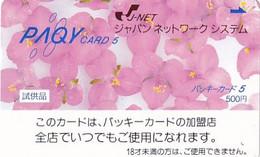 JAPAN - Flowers, J-Net Mini Prepaid Card Y500, Used - Japón