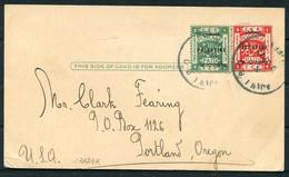 1922 Palestine Jaffa Philippe Saad Business Postcard - Portland Oregon USA - Palestina