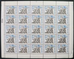 1966 Uruguay Mnh Complete Sheet - Horses Horse Caballo Pferd Cheval - Caudillo Aparicio Saravia PARTIDO NACIONAL Yv 750 - Uruguay