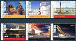 ONU Genève 2020 - Unesco - Patrimoine Mondial Fédération De Russie - 6 Timbres Détachés De Carnet De Prestige ** - Neufs