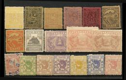 CHINA TREATY PORTS - Eighteen (18) Stamps. Kewkiang 8x, Nanking 3x, Tientsin 6x And Wuhu 1x. - Ongebruikt