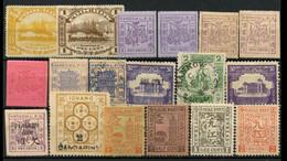 CHINA TREATY PORTS - Eighteen (18) Stamps. Foochow 2x, Hankow 11x, Ichang 1x And Kewkiang 4x. - Ongebruikt