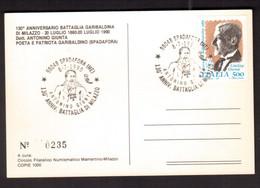 QZ14   Italy, Italia - Special Card And Postmark 1990 Spadafora (ME) 130 Anniv. Battaglia Di Milazzo - Sonstige