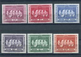 BELGIAN CONGO 1958 MNH. - 1947-60: Mint/hinged