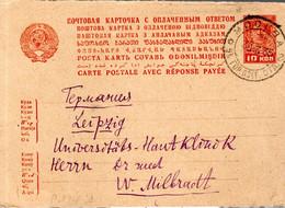 ENTIER POSTAL 1935 - POSTE A MOSCOU - - ...-1949