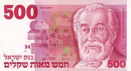 Israel P.48  500 Shekel 1982  Xf - Israel