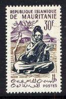 MAURITANIE - 150** - DANSE ASSISE - Mauritanie (1960-...)