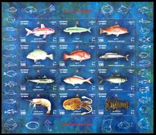 (216) Oman (sultanate)  1999 / Marine Life Sheetlet / Feuillet Vie / KB Fish / Poissons  ** / Mnh  Michel 453-464 - Oman