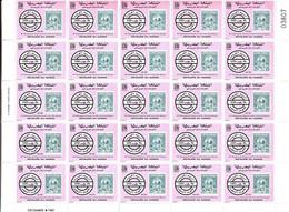Maroc YT 1045  Anniversaire Postes Chérifiennes Feuille Complète De 25 TP 3 D N** MNH - Maroc (1956-...)