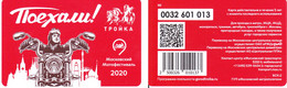 Transport  Card  Russia. Moscow  Metro/train/trolleybus/bus Troika  09.2020 New - Russland