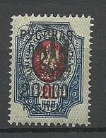 RUSSLAND RUSSIA 1920 Bürgerkrieg Wrangel Armee Lagerpost In Gallipoli On Ukraine OPT Stamp MNH - Wrangel Army