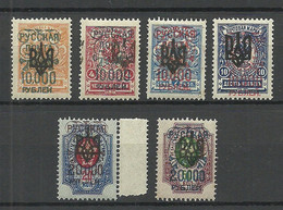 RUSSLAND RUSSIA 1920 Bürgerkrieg Wrangel Armee Lagerpost In Gallipoli On Ukraine OPT Stamps MNH - Wrangel Army
