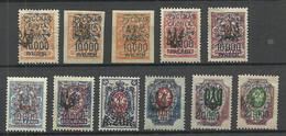 RUSSLAND RUSSIA 1920 Civil War Wrangel Army Camp Post At Gallipoli * OPT On Ukraine Stamps - Wrangel Army