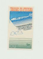 Aeriens N° 62    Neuf Sans Charniere - Ongebruikt