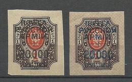 Russia RUSSLAND 1920 Civil War Wrangel Army Camp Post At Gallipoli 20 000 On 1 R. Stamp Black + Blue OPT * - Wrangel Army