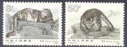 1990. China, Animals, Leopards, 2v, Mint/** - Unused Stamps