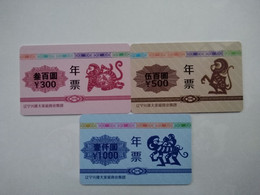 China Gift Cards, Happy Family, 300,500,1000 RMB, Year Of The Monkey, (3pcs) - Gift Cards