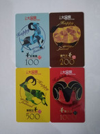 China Gift Cards, Happy Family, 100, 200, 500, 1000 RMB, Year Of The Goat, (4pcs) - Gift Cards