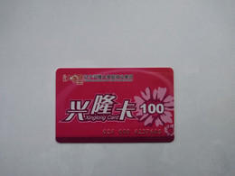 China Gift Cards, Happy Family, 100 RMB (1pcs) - Gift Cards