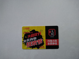 China Gift Cards, Happy Family, 1000 RMB, Shopping Festival, (1pcs) - Gift Cards