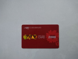 China Gift Cards, Happy Family, 2000 RMB,  (1pcs) - Gift Cards