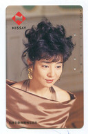 Télécarte NTT - Nissay (Assurances) - Telefoonkaarten
