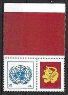 ONU - Nations Unies - NEW YORK - N° Yvert 1166 - Emblème Avec Vignette Personnalisée - Neuf** - Ungebraucht